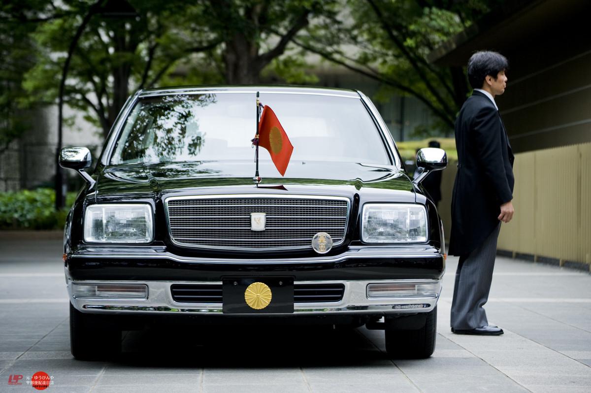 旭日旗と日章旗の違いって分かる 日本国国旗を知ろう