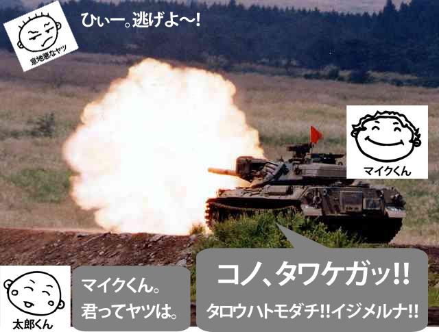 yarikaesu